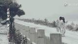 """《越来越好之村晚》发预告 """"大寒""""年味儿十足"""