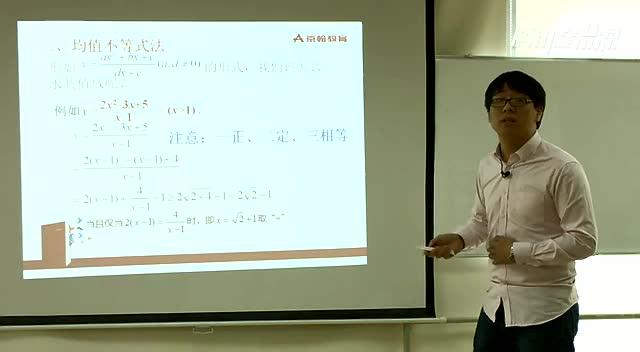 求函数值域问题方法的总结