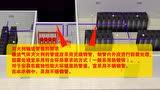 IG541灭火演示视频和结构介绍视频