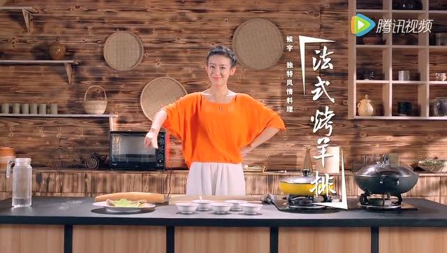 最美京剧老旦化身俏厨娘 法式大餐