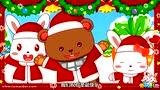 少儿歌曲 - 圣诞快乐 (1)