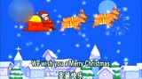 少儿歌曲 - 圣诞快乐 (2)