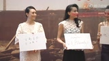 视频:《大上海》携《一代宗师》攻占贺岁档