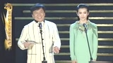 颁最佳女主角成龙李冰冰搞笑自我介绍