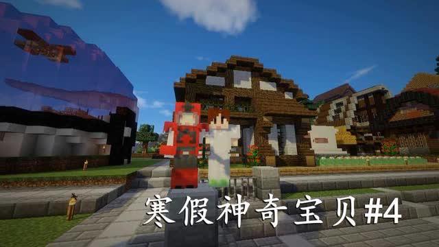 我的世界 明月庄主建筑BC模组实况 EP1新能源Minecraft视频