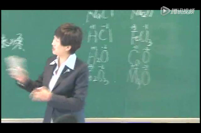 长沙县高桥中学精品课展示