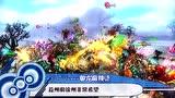 御龙麻辣烫:【龙啸九州】风起云涌 三国联盟对抗最强帝国