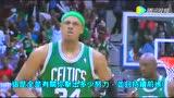 NBA最鼓舞人心的时刻 杜兰特为赢得荣誉奋力一搏头像