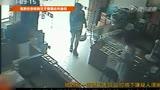 监拍北京时尚女子烟酒店内偷窃
