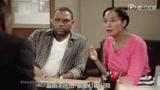 《喜新不厌旧》Black-ish 第二季官方预告片