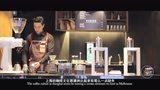 【不急TV】咖啡馆 Dimattina咖啡