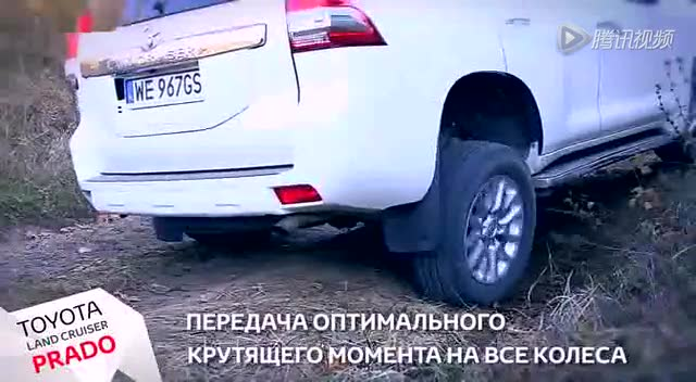 丰田普拉多 配备主动牵引力控制系统截图