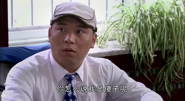 王木生正得意时,赵本山把他一顿臭骂直接赶出山庄