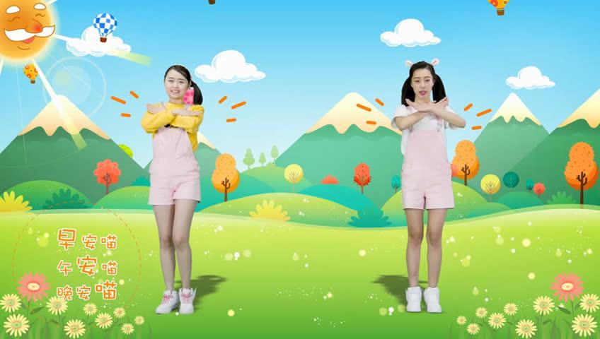 手绘儿童舞蹈