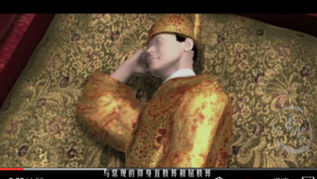 挖开明朝皇帝坟墓的这一刻,尸体诡异睡姿吓坏在场所有考古专家!