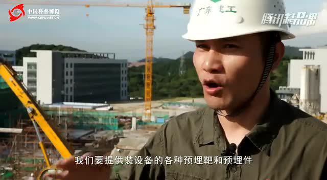 前沿纪录片《中国散裂中子源》