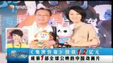 《兔侠传奇》投资1.2亿元 成第1部全球公映的中国动画片
