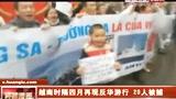 越南时隔四月再现反华游行 20人被捕