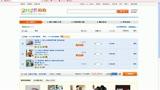 QQ商城太阳城娱乐城www.tyclt.com