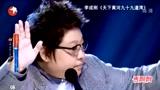 《中国梦之声》小伙子一开口震撼住了韩红、任贤齐