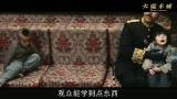 视频:《大魔术师》花絮之妙不可言