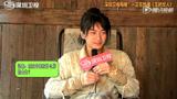 《王的女人》陈晓专访 非议不代表恶意