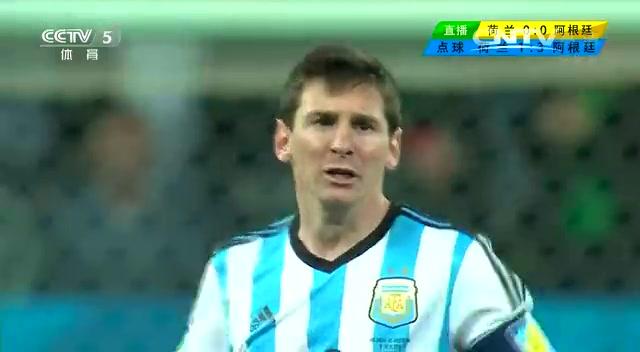 全场集锦: 荷兰2-4阿根廷 罗梅罗点球大战立功截图
