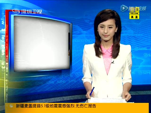 消息称谭力妻子情妇转正 曾为电视台主持人_