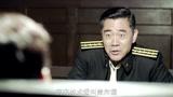 徐铁英单独审问崔中石