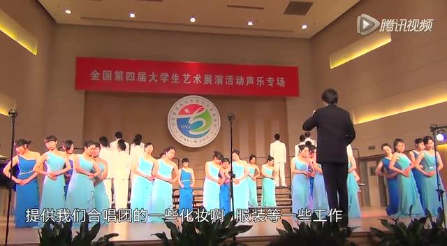 上海彩虹合唱团温暖献爱