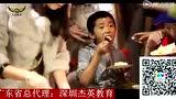 飞虎航空--广东省总代理:深圳杰英教育