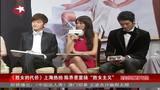 """《胜女的代价》上海热拍 陈乔恩宣扬""""胜女主义"""""""