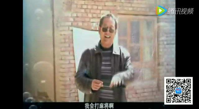 青海方言小品全集_青海方言小品