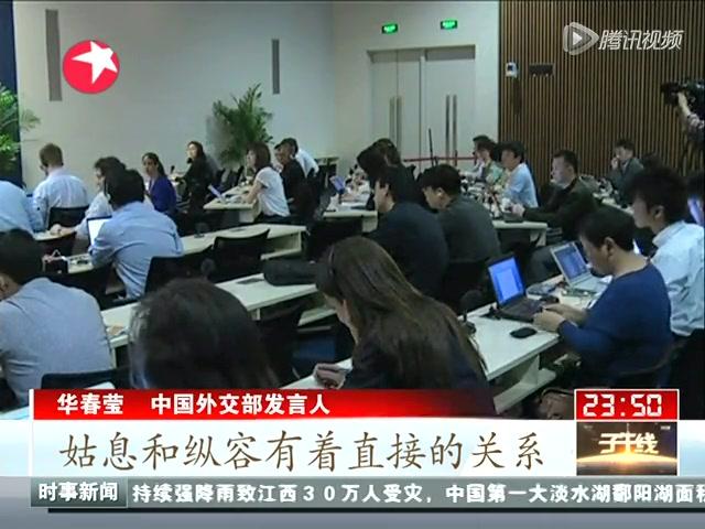 越南发生针对外国投资者和企业的严重暴力事件截图
