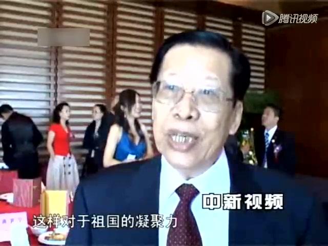 资料视频:央视前台长杨伟光推广华语网络电视截图
