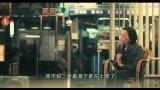 """视频:《桃姐》发布""""名人""""版预告片"""