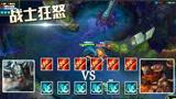 LOL战士的款怒!满怒蛮子能打赢六幻影猴子吗?
