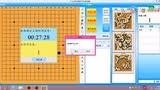 新博语音平台教程