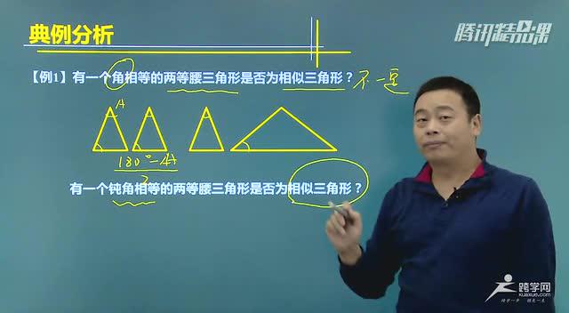中考数学冲刺--相似三角形题型精讲