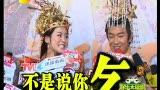 《薛平贵与王宝钏》开拍自称《回家的诱惑》欢喜版