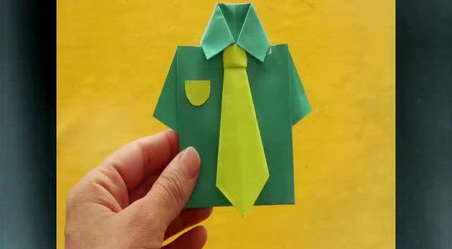 简单折纸,轻松制作男士衬衣