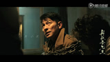 《解救吾先生》主题曲MV《小丑》