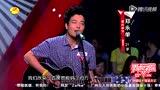 华语群星 - 快乐男声之广州十强诞生记 2013/06/30 期