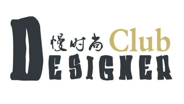 慢时尚设计师俱乐部宣传片