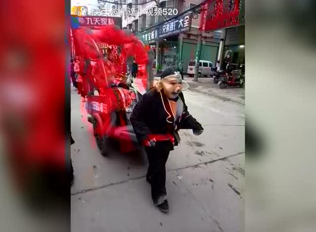 寿县版猪八戒背媳妇