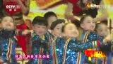 凤凰传奇 - 中国味道 (2013年央视春晚)