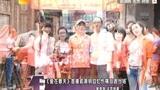 《爱在春天》首播俞灏明回忆伤痛泪洒当场