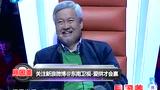 《爱拼才会赢》唐军团贷网成功融资一千万美元
