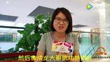 第三届丝绸之路国际电影节第一期街拍视频