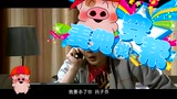 《爱情公寓》穿帮镜头http://www.lyfyw.cn